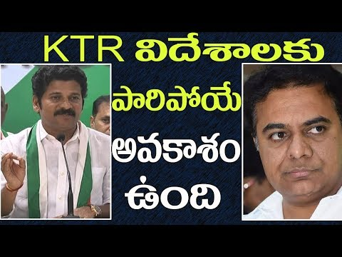 Revanth Reddy Sensational Comments On Ktr Ll 2day 2morrow