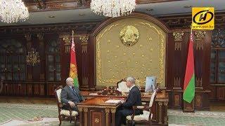 Александр Лукашенко провёл рабочую встречу с Владимиром Андрейченко