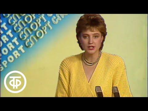 Время. Эфир 25.10.1989
