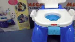 Royal Stepstool Potty / Niebieski nocniczek z fanfarami - Fisher Price - Mattel - www.MegaDyskont.pl
