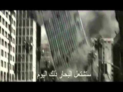 فلم نهايه العالم