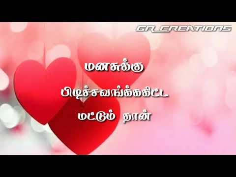 Tamil WhatsApp Status Lyrics || True Love Pain Lines || GR Creations