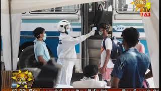 Hiru News 6.55 PM | 2020-04-02 Thumbnail