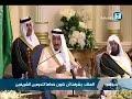 سمو الامير محمد بن نايف مع خادم الحرمين الشريفين في المدينة المنورة