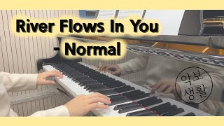 [Normal ver.] River Flows In Y…