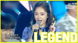 [RUNNINGMAN THE LEGEND] [FANMEETING SPECIAL] | Jae Seok & So Min with SORAN  STAGE! (ENG SUB)