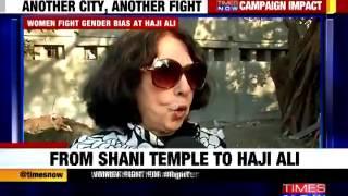 Women Fight Against Gender Bias | Protest At Haji Ali Dargah