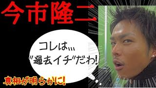 三代目 J Soul Brothers from EXILE TRIBE、メインボーカルの今市隆二が...