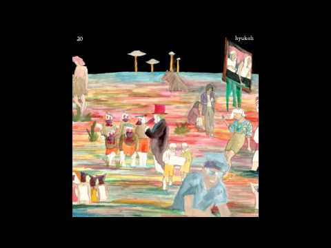 HyukOh-I Have No Hometown