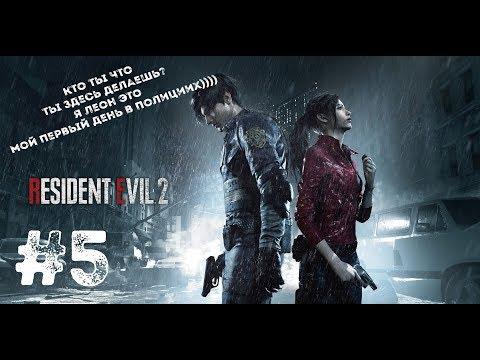 Resident Evil 2 ➤ Тепло наших Тел ➤ Прохождение #5