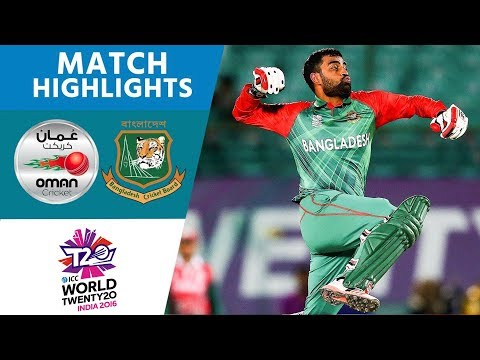 ICC #WT20 Bangladesh vs Oman – Match Highlights