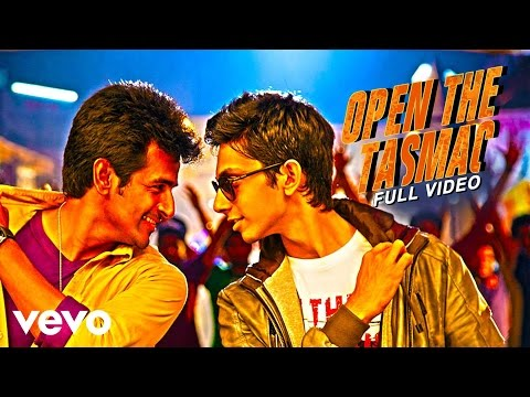 Maan Karate - Open the Tasmac Video | Anirudh | Sivakarthikeyan