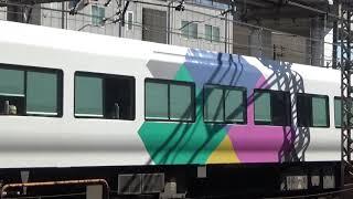 JR東日本E257系電車 (東北高崎線)