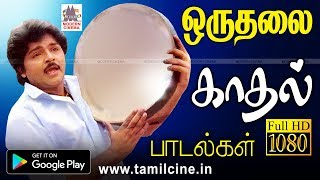 Oru Thalai Kathal Songs | Music Box