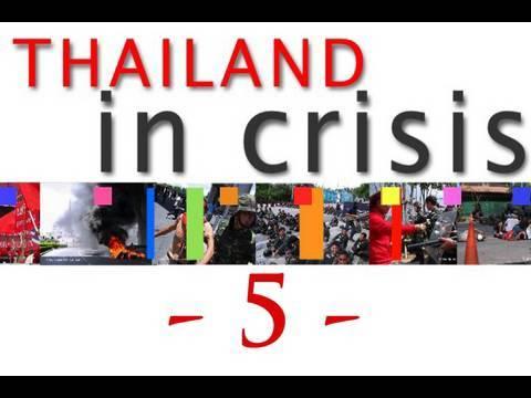 Thailand in Crisis - 5 - Warr, Leigh & Walker: Economics แปลเป็นภาษาไทย