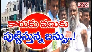 Face To Face With Jagga Reddy Respond On RTC Workers Problems Over TSRTC Strike # Day10 | MAHAA NEWS