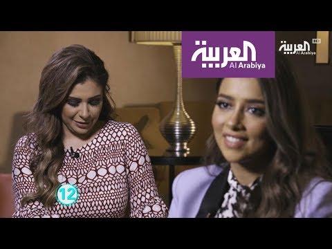 تفاعلكم | 25 سؤالا مع الفنانة بلقيس فتحي  - نشر قبل 3 ساعة