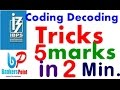 CODING DECODING REASONING TRICKS VIDEO | IBPS PO | Clerk | RRB | Bank Exams
