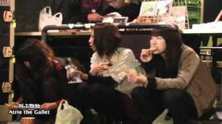 埼玉県浦和発ロックバンド Atrie the Gallet 新曲『叫ぶ鼓動』PV dir by...