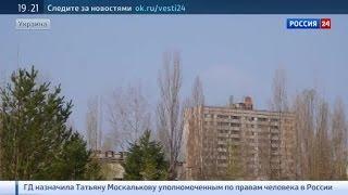 Чернобыль 30 лет спустя: уникальные кадры