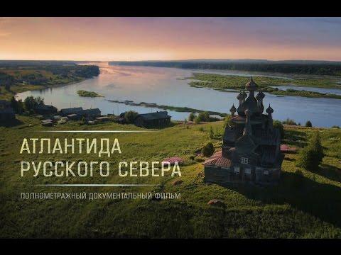 Дронт Николай. В ту же реку