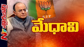 Special Focus On Arun Jaitleyand#39;s Political Career And Achievements || Story Board