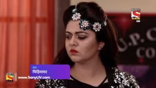 Chidiya Ghar - Episode 1356- Coming Up Next