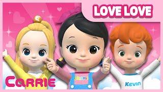 캐리와 친구들 3D 애니메이션 뮤직비디오 바닷가에서 다함께 LOVE LOVE !