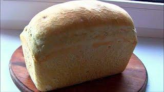 """Белый хлеб  """" Кирпичик """" на опаре в духовке / Простой рецепт домашнего хлеба"""