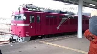 3/26 EF81-97カシオペア紀行返却回送 9010レ 盛岡駅