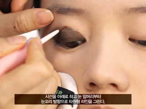 [How to] เทคนิคทำตาสองชั้นแบบเกาหลี