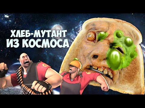 ХЛЕБУШЕК VS ТОСТЕР - I Am Bread - №2