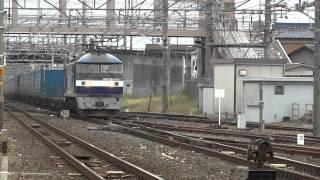 Video JR貨物 EF210-173 トヨタロングパスエクスプレス専用貨物列車(2053レ)豊橋 download MP3, 3GP, MP4, WEBM, AVI, FLV Desember 2017