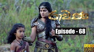 Ravana | Episode 68 27th July 2019 Thumbnail