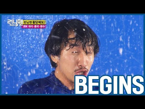 [RUNNINGMAN BEGINS] [EP 20-1]   Weather Forecast : Endure the ridiculous weather!! (ENG SUB)