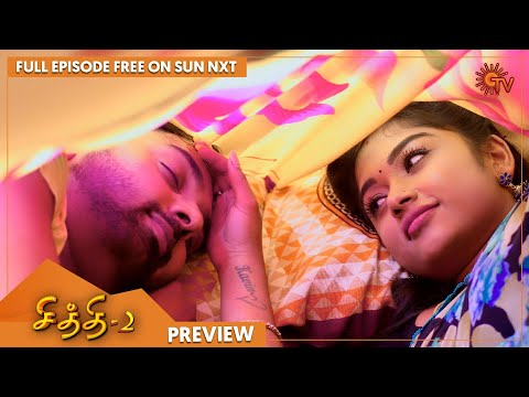 Chithi 2 - Preview | Full Ep FREE on SUN NXT | 14 Sep 2021 | Sun TV | Tamil Serial