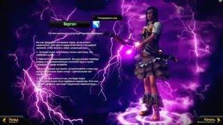 Орден магии Online - создание персонажа и первое знакомство для любителей non target(блиц обзор)
