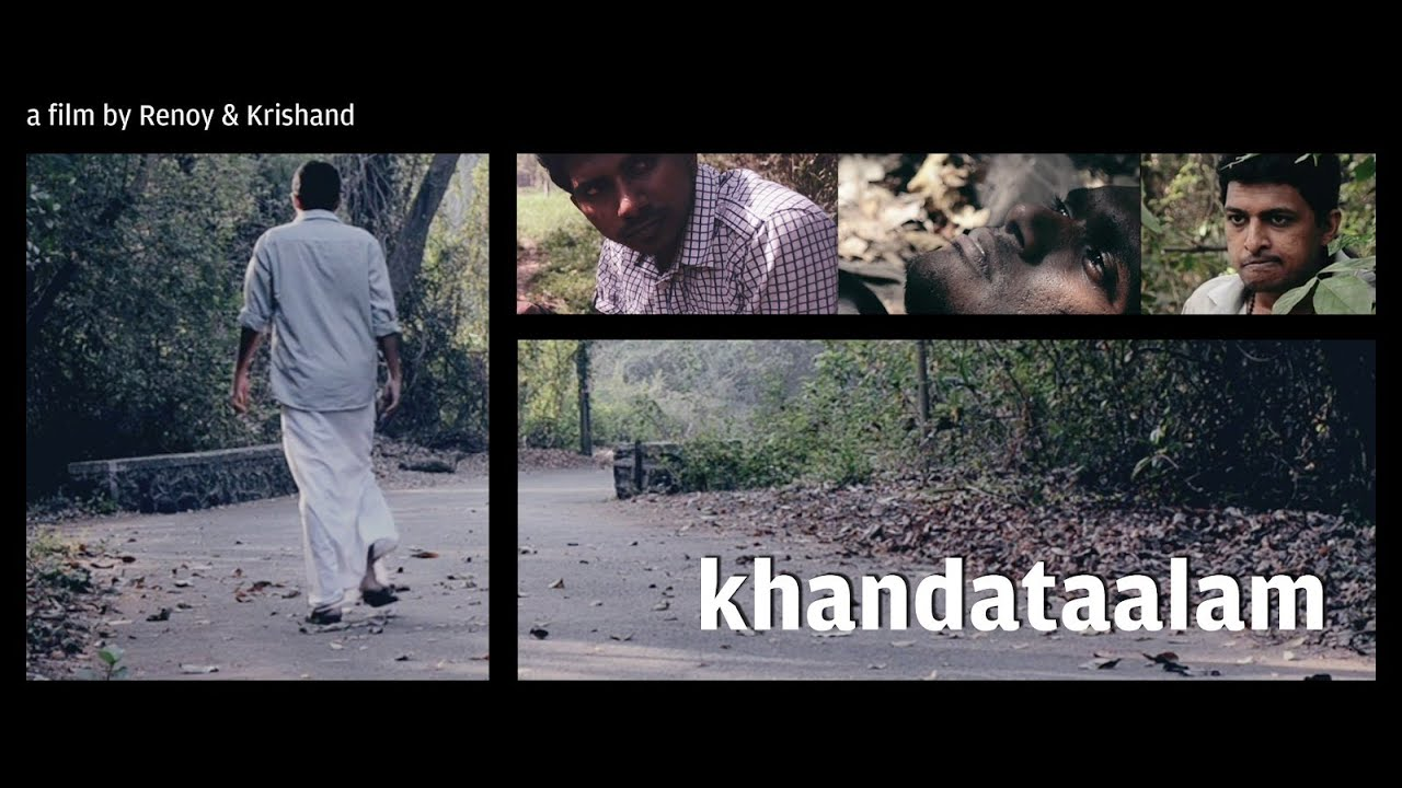 Khandataalam