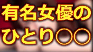 【探偵の探偵第】第1話も話題の北川景子が「ひとり○○してます!」と衝撃...