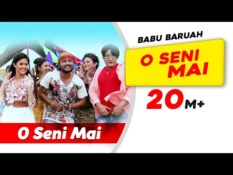 O Seni Mai | Babu Baruah | Shekhar | Assamese Video Song 2016