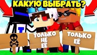 САМЫЕ СЛОЖНЫЕ ВОПРОСЫ ОТ ПОДПИСЧИКОВ! ХРЕН ОТВЕТИШЬ! Minecraft ПРОХОЖДЕНИЕ КАРТЫ