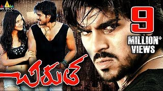 Chirutha Telugu Hindi Dubbed Full Movie | Ram Charan (sub indo)