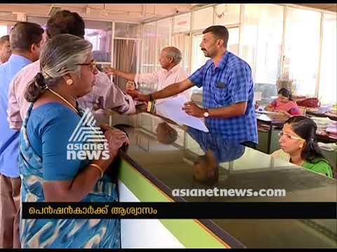 KSRTC pension distribution going very well even on holiday