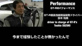 日産GT-Rプロモーションビデオ 21/21