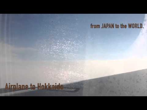 【Welcome to JAPAN】Airplane to Hokkaido
