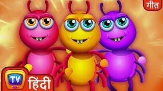 Incy Wincy Spider नाली में चढ़ गया - Hindi Rhymes For Children - ChuChu TV