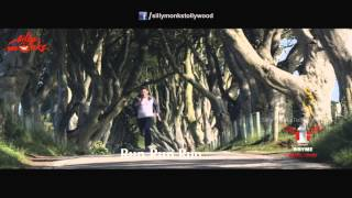 1 Nenokkadine  Climax Rhyme Video Song With Lyrics HD   Mahesh Babu, Kriti Sanon