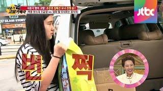 무거운 20kg 쌀포대를 번쩍 드는 소녀장사 석희! 유자식 상팔자 61회