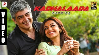 Kadhalada Reprise Video Song Download HD Vivegam | Anirudh | Ajith Kumar | Siva
