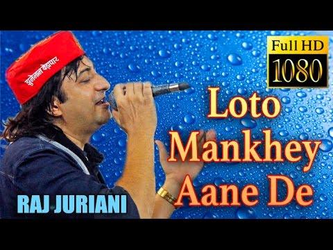 Loto Mankhey Aane De by Raj Juriani